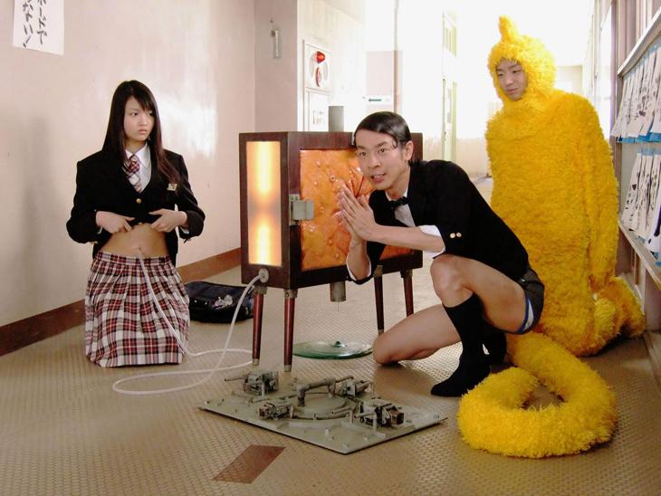 Zábavné japonské reklamy